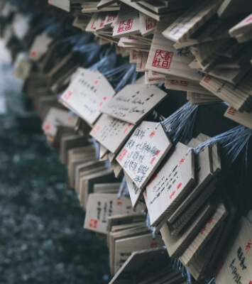 whish card from a shrine in Japan