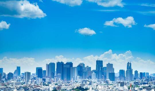 view of the skyline of Taipei